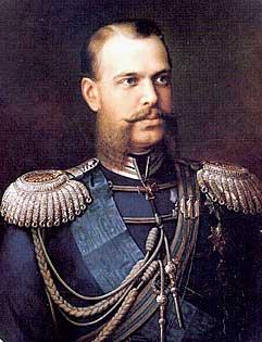 Александр ii прозерпина